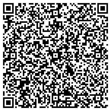 QR-код с контактной информацией организации Винтаж, ООО (Zip-Complect)