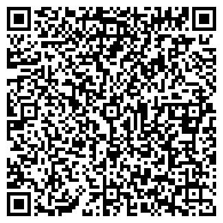 QR-код с контактной информацией организации ЭкоЭра, ЧП