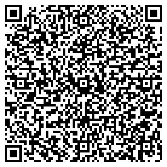 QR-код с контактной информацией организации ATTIK, ООО