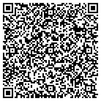 QR-код с контактной информацией организации Аверс, ОАО