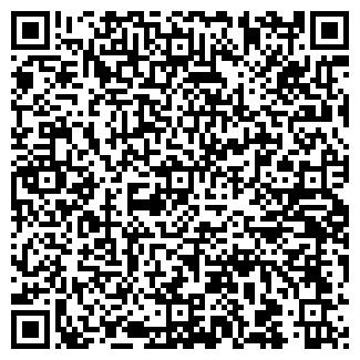 QR-код с контактной информацией организации Промресурс-Днепр, ЧП
