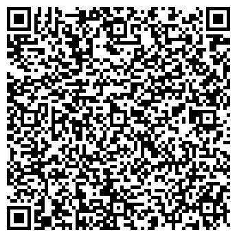 QR-код с контактной информацией организации Пара, МЧП