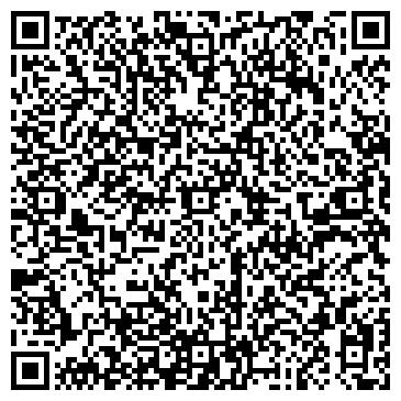 QR-код с контактной информацией организации Брайко ВН, ЧП