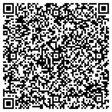 QR-код с контактной информацией организации Эм-Ес-Ай, ООО