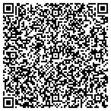 QR-код с контактной информацией организации МЧПКП Легион, ООО