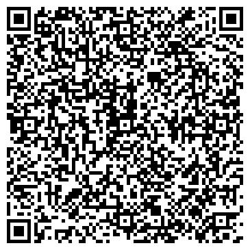 QR-код с контактной информацией организации Prеsto Tech, (Престо Тех), ЧП