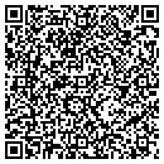 QR-код с контактной информацией организации Транс,ООО