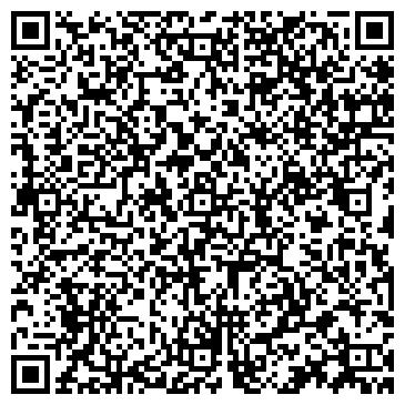 QR-код с контактной информацией организации Аshigaru(Ашигару),Компания