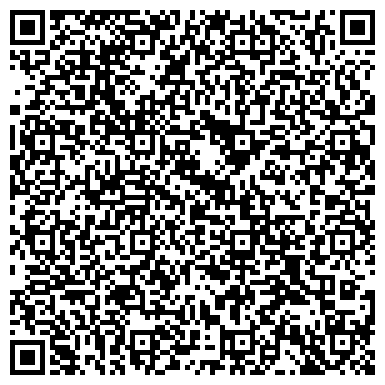 QR-код с контактной информацией организации Лагар Транс Сервис, ООО