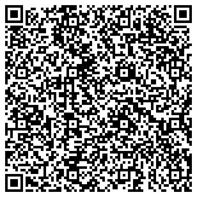 QR-код с контактной информацией организации ДВС Компани ЛТД, ООО