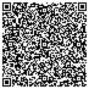 QR-код с контактной информацией организации Интернешнл Инжиниринг Украина, ООО