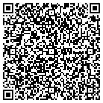 QR-код с контактной информацией организации Форвард, ЧП
