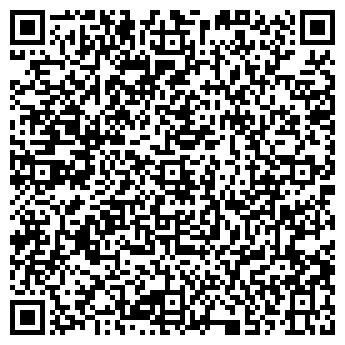 QR-код с контактной информацией организации Эвита, ООО