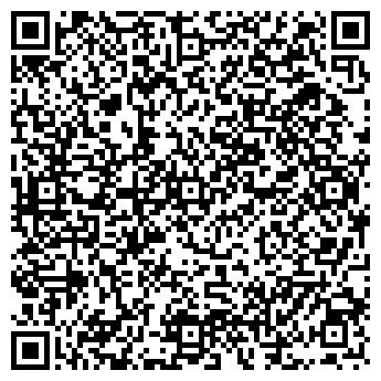 QR-код с контактной информацией организации СТО500, ООО