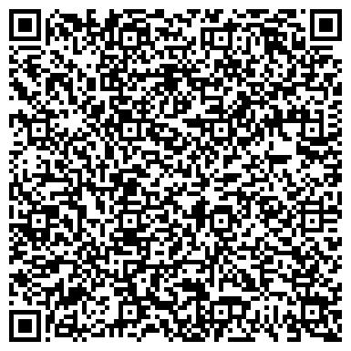 QR-код с контактной информацией организации Лидер, Инжиниринговая компания