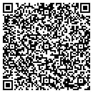 QR-код с контактной информацией организации ДОН-АВТО, ООО