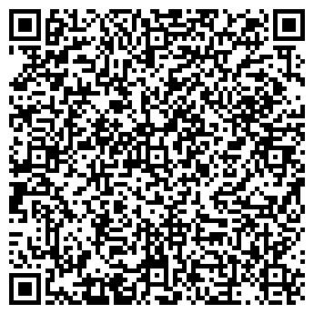 QR-код с контактной информацией организации Кальцит, НПП