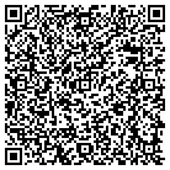 QR-код с контактной информацией организации ГерКо, ООО