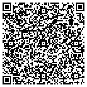QR-код с контактной информацией организации New lite city, ЧП