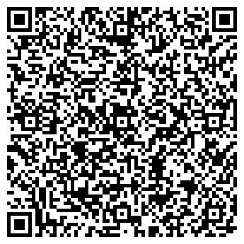 QR-код с контактной информацией организации ШАХТИНСКИЙ ЩЕБЕНОЧНЫЙ ЗАВОД