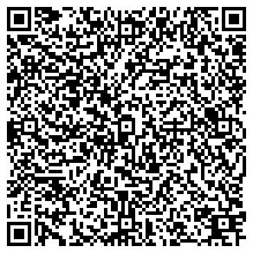 QR-код с контактной информацией организации Хлорсистемы, ООО