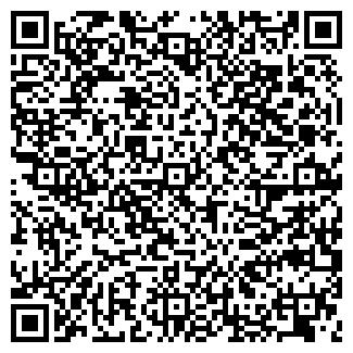 QR-код с контактной информацией организации РДС, ООО