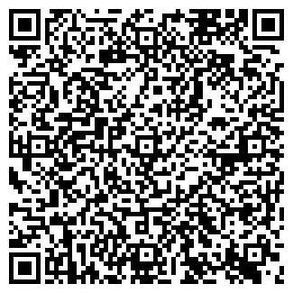 QR-код с контактной информацией организации ООО ДОН-МЯСО