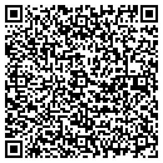QR-код с контактной информацией организации Черкасский завод автохимии, ООО