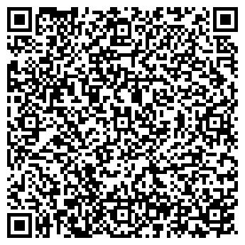 QR-код с контактной информацией организации ECLIMA, ЧП
