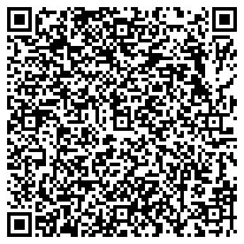 QR-код с контактной информацией организации Amway (Амвей), ЧП