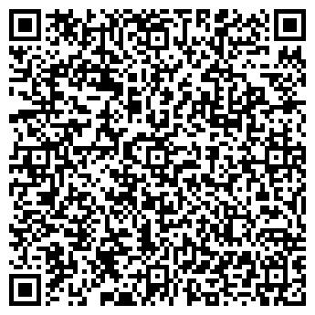 QR-код с контактной информацией организации Профи МЗ, ООО
