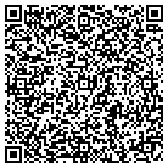 QR-код с контактной информацией организации Ипсилон Груп , ООО