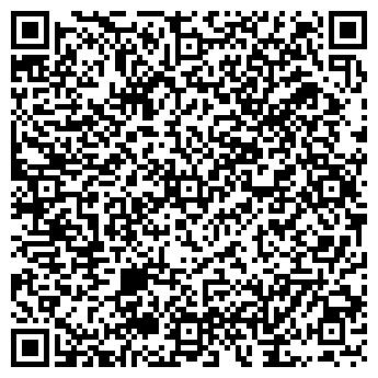 QR-код с контактной информацией организации Сандал, ООО