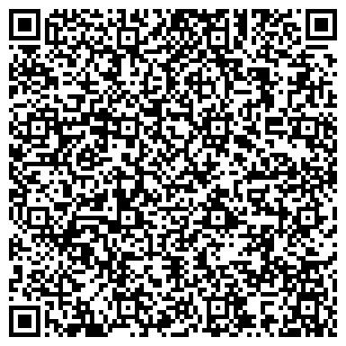 QR-код с контактной информацией организации Интернет-магазин AMV, ЧП
