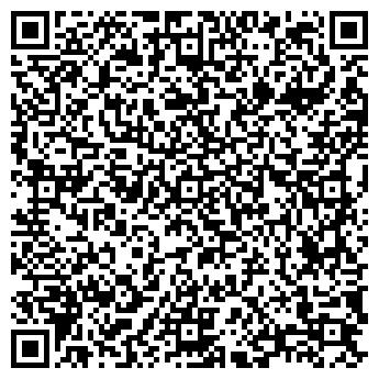 QR-код с контактной информацией организации Стройтрейдинг, ООО