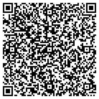 QR-код с контактной информацией организации ЮЖНАЯ ЭЛЕКТРОМЕХАНИЧЕСКАЯ КОМПАНИЯ