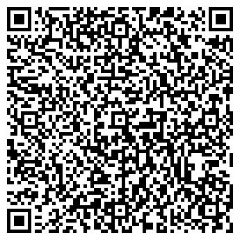 QR-код с контактной информацией организации Химпром, ООО