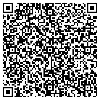 QR-код с контактной информацией организации Valco, ООО