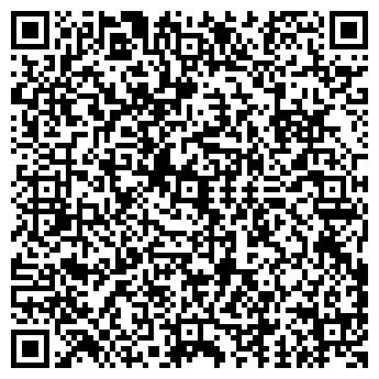QR-код с контактной информацией организации ДОНЭНЕРГОМОНТАЖ