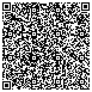 QR-код с контактной информацией организации Хадо Киев Юа, интернет-магазин СПД (XADO.Kiev.ua)