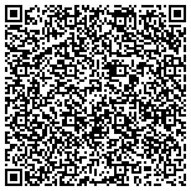 QR-код с контактной информацией организации Сингл-Ойл, ООО