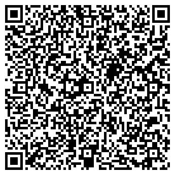 QR-код с контактной информацией организации Олвин Оил, ООО