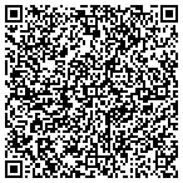 QR-код с контактной информацией организации Пидкаминна,ЧП