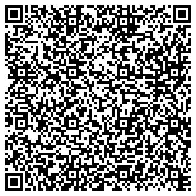 QR-код с контактной информацией организации Колор-Юнион, ООО