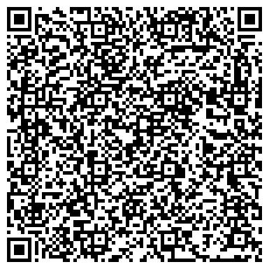 QR-код с контактной информацией организации Аквастройкомплекс, ЧП