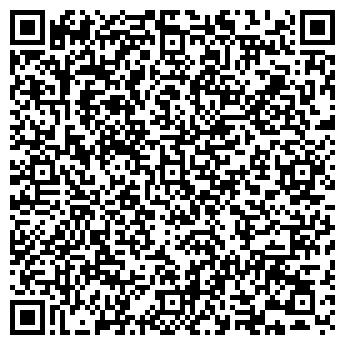 QR-код с контактной информацией организации Алефком, ЧП