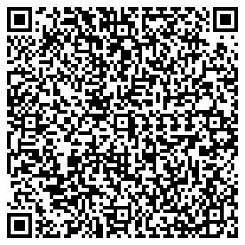QR-код с контактной информацией организации Юпеко, ООО