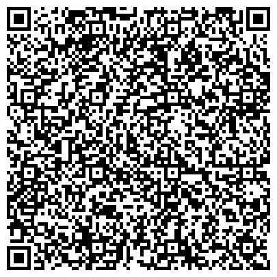 QR-код с контактной информацией организации Компания Днепргазсервиспромоил, ООО