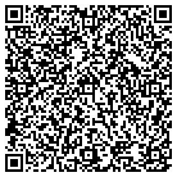 QR-код с контактной информацией организации Ойлкомерс, ООО