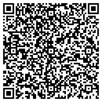 QR-код с контактной информацией организации AMEGA